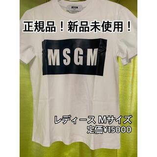 エムエスジイエム(MSGM)のMSGM Tシャツ レディース MOSCHINO GUCCI Off-White(Tシャツ(半袖/袖なし))
