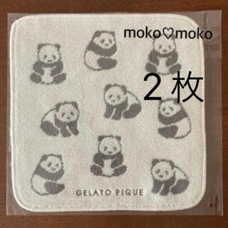 ジェラートピケ(gelato pique)のジェラートピケ♡ パンダモチーフハンドタオル2枚セット(ハンカチ)