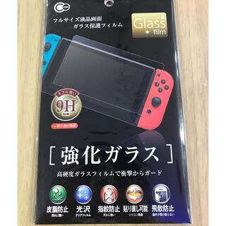 任天堂Switch用 ガラス保護フィルム(その他)