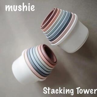 コドモビームス(こども ビームス)のmushie スタッキングタワー ◾️オリジナル(知育玩具)