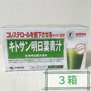 コバヤシセイヤク(小林製薬)の小林製薬 キトサン明日葉青汁 30袋 3箱(青汁/ケール加工食品)