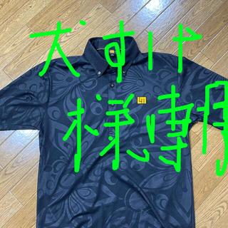 ラウドマウス(Loudmouth)のラウドマウス 半袖黒系ポロシャツ(ウエア)