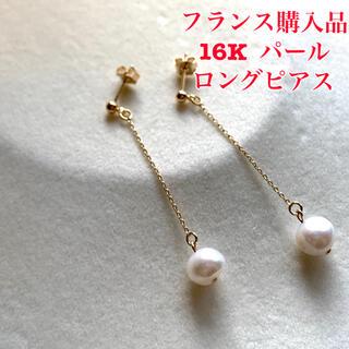 ミキモト(MIKIMOTO)のロング パール ピアス 16K (ピアス)
