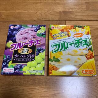 ハウスショクヒン(ハウス食品)のフルーチェ 未開封新品 2個セット(菓子/デザート)