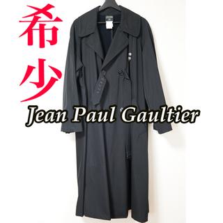 Jean-Paul GAULTIER - 超希少 Jean Paul Gaultier ロングトレンチコート エルメス