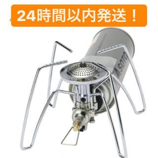 シンフジパートナー(新富士バーナー)の【新品】SOTO 新富士バーナー レギュレーターストーブ ST-310(調理器具)