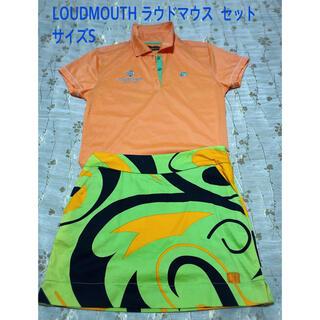 ラウドマウス(Loudmouth)のLOUDMOUTH ラウドマウス ゴルフウェアーセット サイズS〜M バリ島 (ウエア)