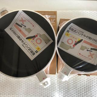 アサヒケイキンゾク(アサヒ軽金属)のアサヒ軽金属 オールパンゼロ(L)+(S)/シリコンガラス蓋(鍋/フライパン)