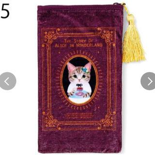 フェリシモ(FELISSIMO)の猫が主役のペットボトルポーチ キジトラ 新品 フェリシモ猫部(ポーチ)