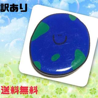 【訳あり】ポップソケット スマホグリップ 地球 ちきゅう ブルー 青(その他)