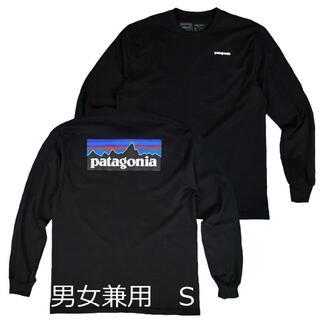 パタゴニア(patagonia)のパタゴニア長袖ロングTシャツ 黒 S ロンT ユニセックス ベストセラー(Tシャツ(長袖/七分))