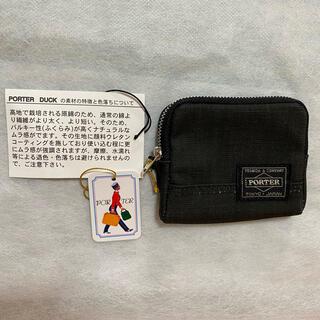 ポーター(PORTER)の新品 PORTER 吉田カバン ポーター コインケース ブラック  小銭入れ(コインケース/小銭入れ)