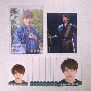 ジャニーズジュニア(ジャニーズJr.)のIMPACTors 基俊介 カード デタカ(アイドルグッズ)
