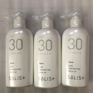 ナリスケショウヒン(ナリス化粧品)のナリス ソリスト エアリープロテクション ミルク UV 180gx3本(日焼け止め/サンオイル)