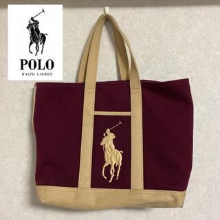 ポロラルフローレン(POLO RALPH LAUREN)の出品今週まで ポロラルフローレン  トートバッグ キャンバス 90s(トートバッグ)