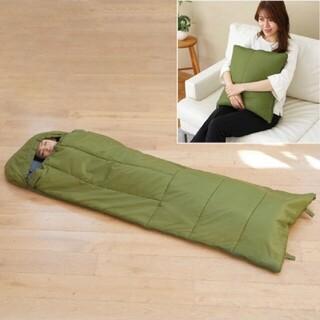 SONAENO 備えをライフスタイルに クッション型 多機能寝袋(寝袋/寝具)