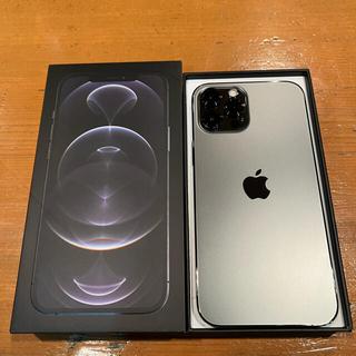 アイフォーン(iPhone)のiPhone12 pro Max グラファイト 256 GB  おまけ付き(携帯電話本体)
