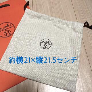 Hermes - 新品★Hermes エルメス★保存袋 巾着 バッグインバッグ 21×21.5