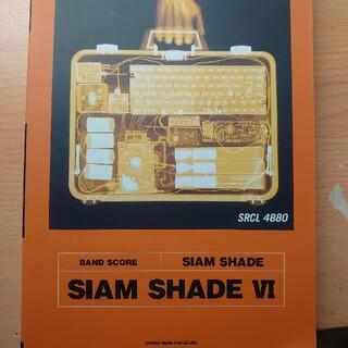 SIAM SHADE 6 スコア(ポピュラー)
