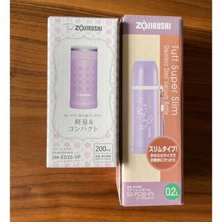 象印 - 「2個」Zojirushi 象印ステンレスマグ 保温水筒