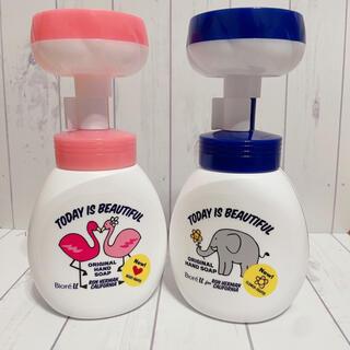 ロンハーマン(Ron Herman)のロンハーマン ビオレ ハンドソープ 空きボトル 2個セット(容器)
