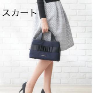 トッカ(TOCCA)のTOCCA トッカ 復刻 完売品 スカート 花柄 LINN 人気 (ひざ丈スカート)