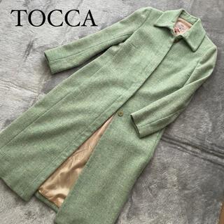 トッカ(TOCCA)のTOCCA トッカ ロングコート(ロングコート)