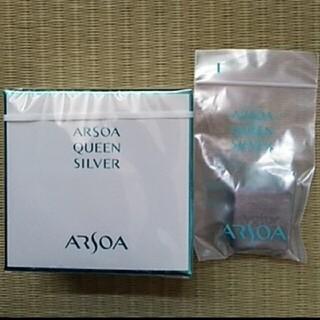 ARSOA - アルソア クイーンシルバー 70g無香料+サンプル1個