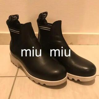 ミュウミュウ(miumiu)のmiumiu チェルシーブーツ(ブーツ)