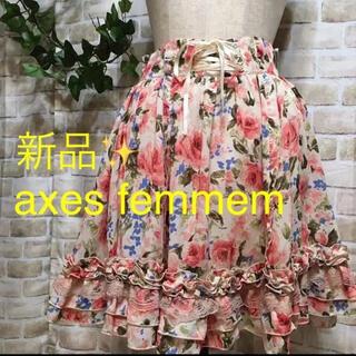 アクシーズファム(axes femme)の感謝sale❤️7811❤️新品✨axes femme⑨❤️可愛い花柄スカート(ミニスカート)