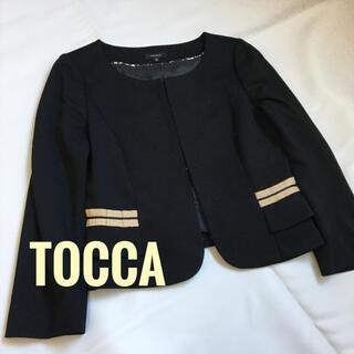 トッカ(TOCCA)の美品 TOCCA トッカ ジャケット リボン ノーカラージャケット   (ノーカラージャケット)