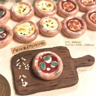 【ミニチュア】ホールピザ(マルゲリータ)(ミニチュア)