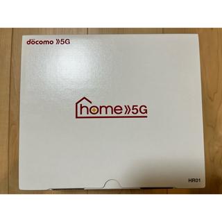 エヌティティドコモ(NTTdocomo)のhome 5G docomo(PC周辺機器)