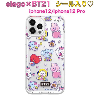 ボウダンショウネンダン(防弾少年団(BTS))のelago BT21 BTS JELLY CANDY iPhone12 Pro(iPhoneケース)