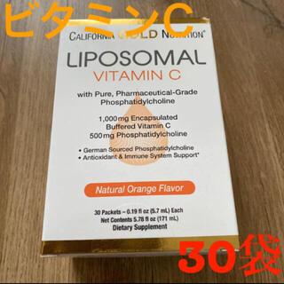 リポソーム ビタミンC  30袋(ビタミン)
