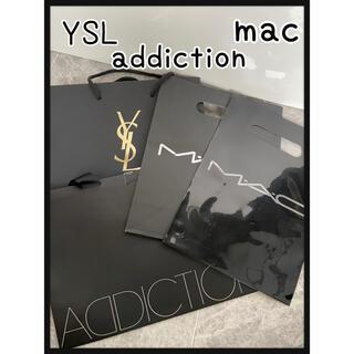 アディクション(ADDICTION)のショップ袋 YSL・addiction・mac まとめ売り(ショップ袋)