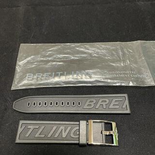 ブライトリング(BREITLING)の新品 ブライトリング ラバーベルト 22mm(ラバーベルト)