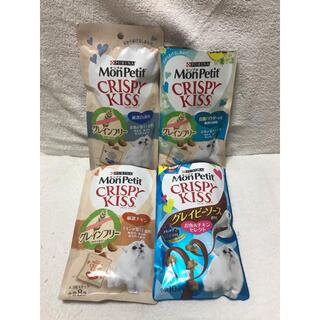 ネスレ(Nestle)のモンプチ クリスピーキッス 4種(ペットフード)