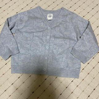 ベビーギャップ(babyGAP)の新品未使用GAPベビーカーデガン熊透かし柄サイズ80ブルーグレー綿(カーディガン/ボレロ)