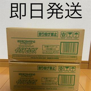 ポケモン(ポケモン)のポケモンカード イーブイヒーローズ 2カートン 未開封(Box/デッキ/パック)