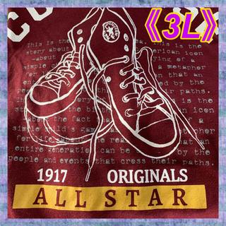 コンバース(CONVERSE)の【コンバース】おしゃれなスニーカー柄❣️プリントTシャツ《3L》(Tシャツ/カットソー(半袖/袖なし))