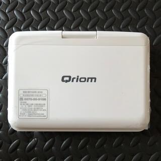ヤマゼン(山善)のYAMAZEN  Qriom 9インチポータブルDVDプレーヤー CPD-N92(ブルーレイプレイヤー)