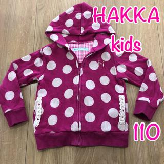 hakka kids - ハッカキッズ ジャンパー パーカー 110