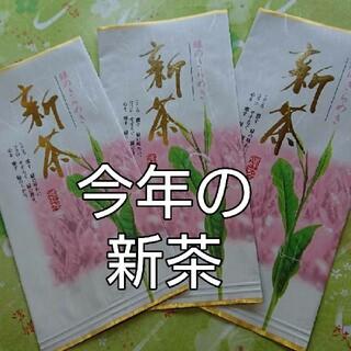 静岡県産 深蒸し茶 100g3袋 静岡茶(茶)