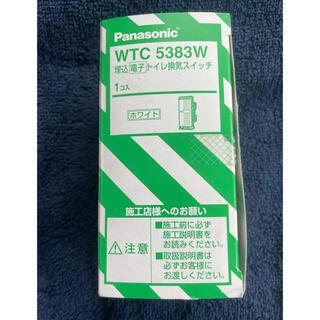 Panasonic - 新品未使用 開封済み WTC5383W トイレ換気スイッチ