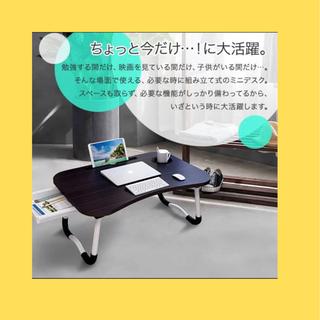 木目調 デスク ローテーブル ミニテーブル(ローテーブル)
