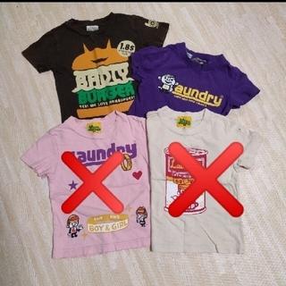 LAUNDRY - ランドリーTシャツ 1枚500円〜   キッズs s〜
