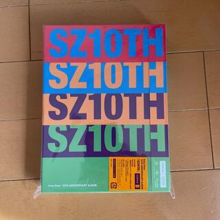 セクシー ゾーン(Sexy Zone)のSZ10TH(初回限定盤B)(ポップス/ロック(邦楽))