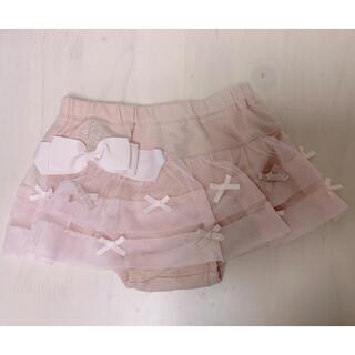 ジルスチュアート(JILLSTUART)のJILLSTUART ブルマ  スカート(スカート)