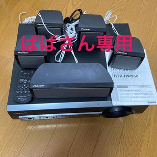 Pioneer - Pioneer 5.1ch Bluetooth対応 HTP-S353